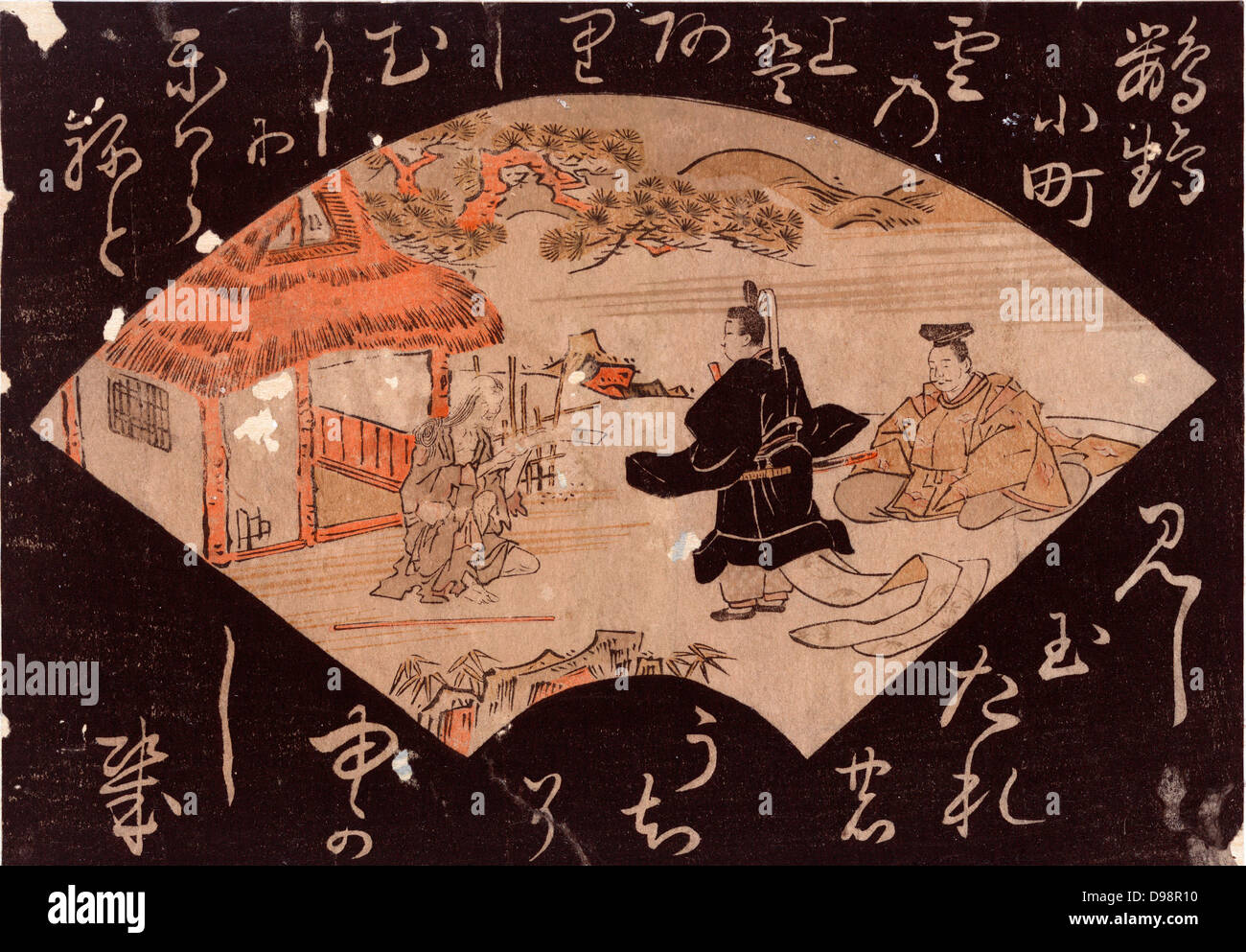 Fan-shaped image showing counsellor for Emperor Yo-zei (869-949) seated right, delivering poem to poetess Ono Komachi Stock Photo