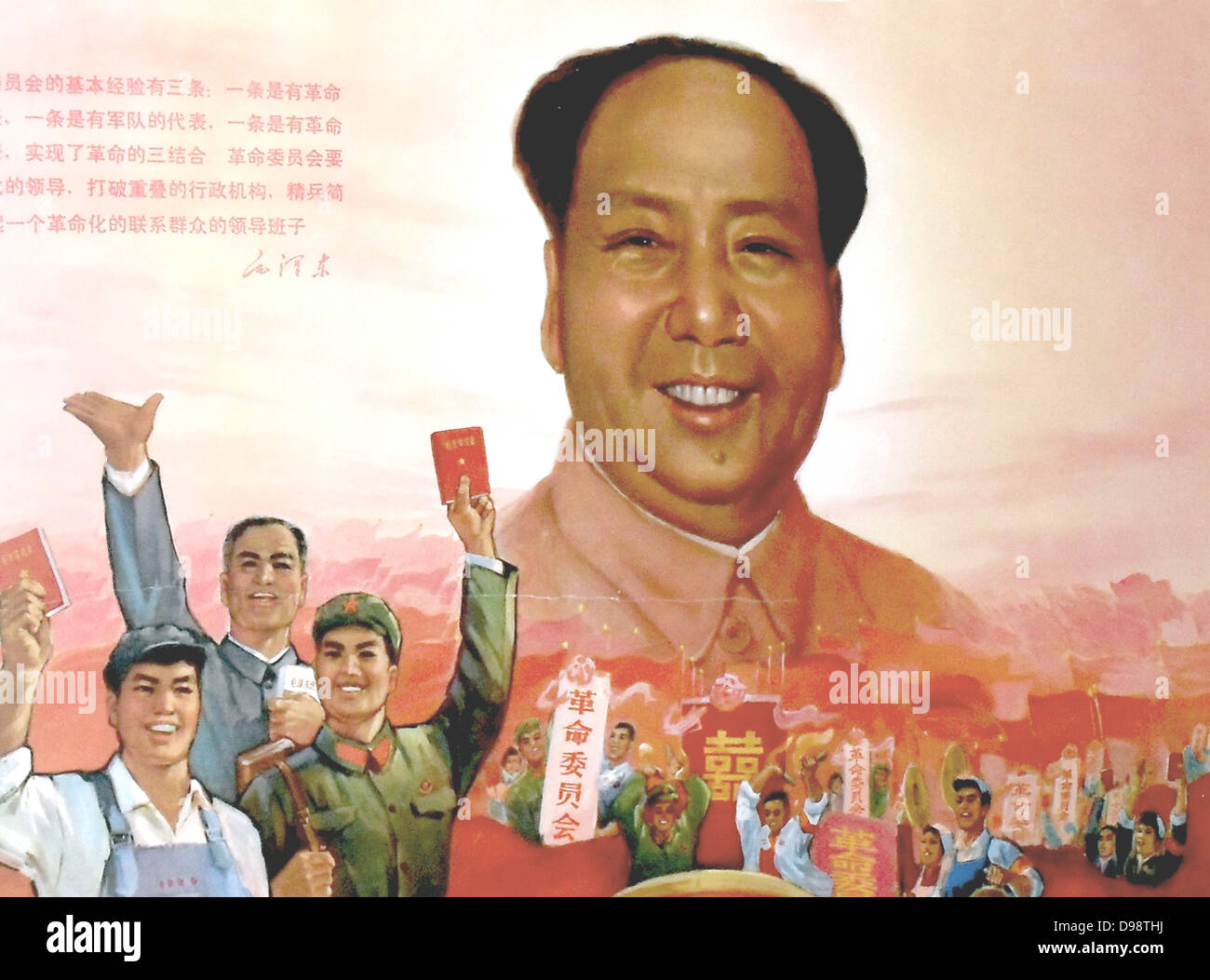 Communist Mao Tse Tung /& Wife Poster During the Culture Revolutionary