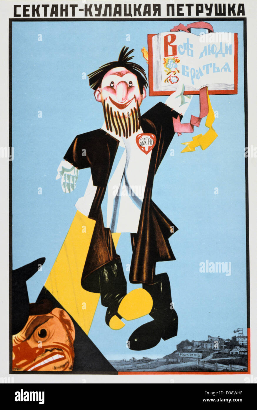 The Sectarian is the Kulaks' Puppet', 1925. Soviet propaganda poster by Mikhail Cheremnykh against Kulaks, - Stock Image