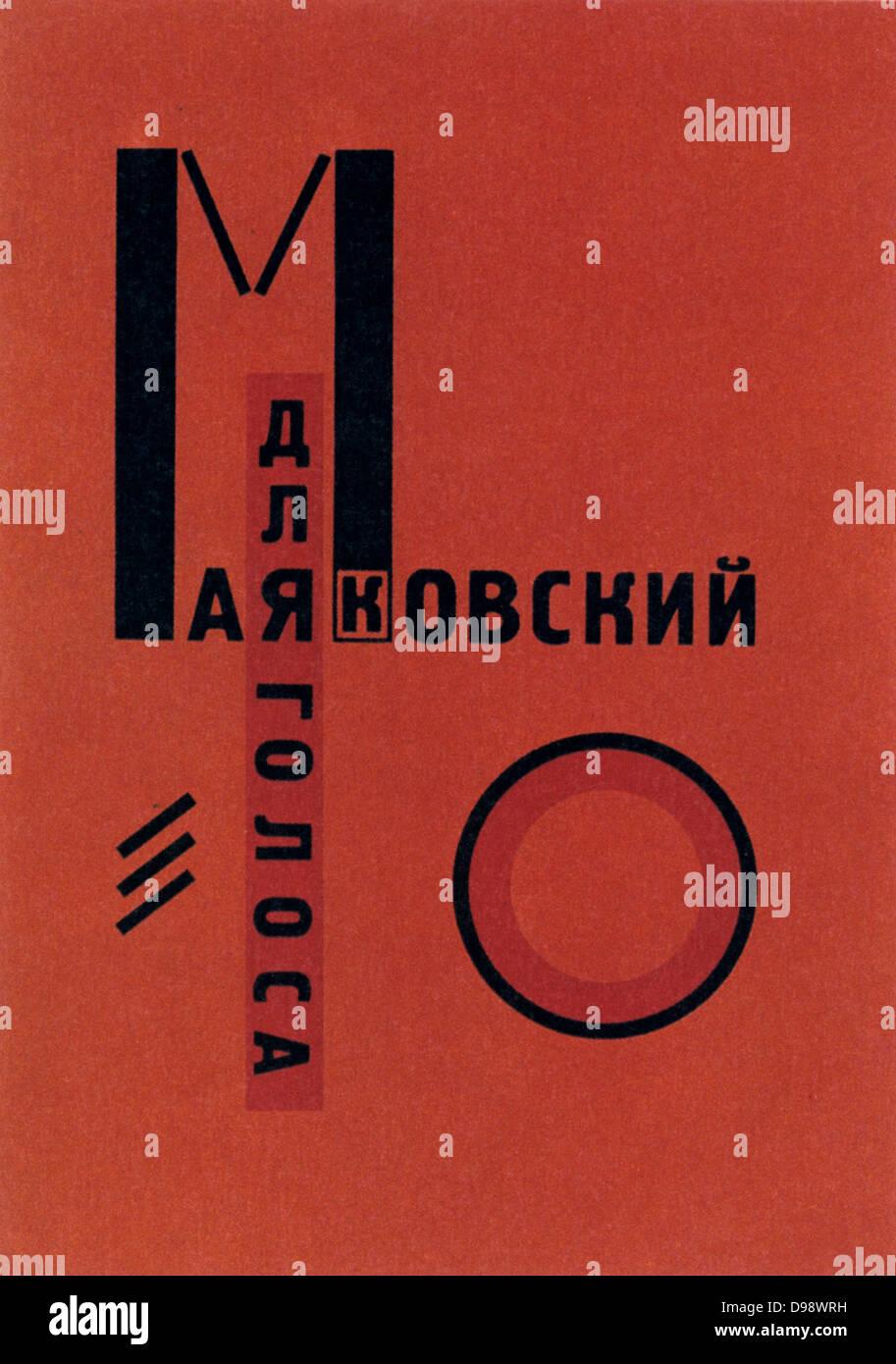 Design by Lazar Lissitzky for the cover of a book by the Vladimir Mayakovsky, 1923. Russia USSR Communism Communist - Stock Image