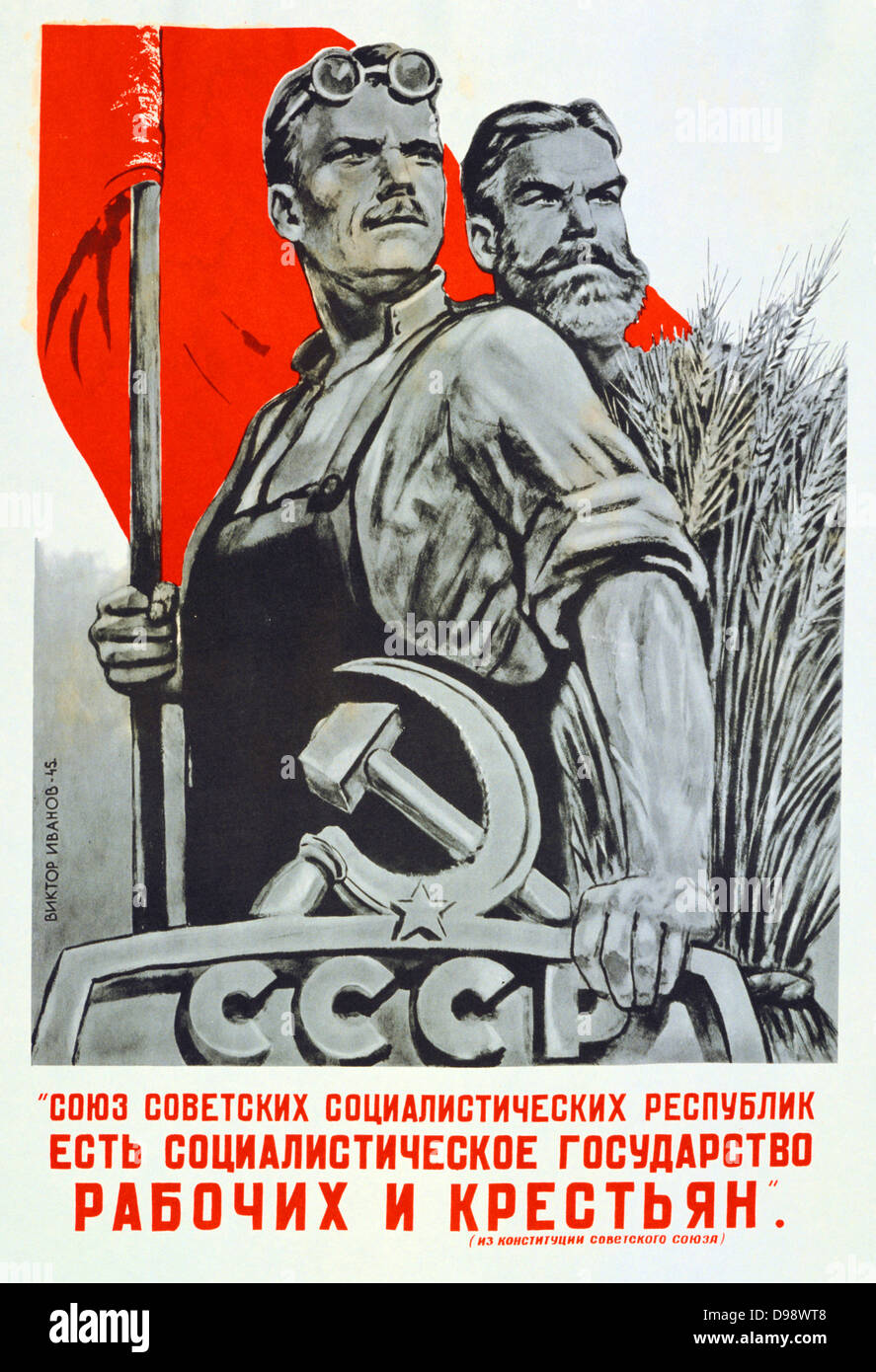 The USSR is the socialist state for factory workers and peasants', 1945. Soviet propaganda poster. Russia Communism - Stock Image