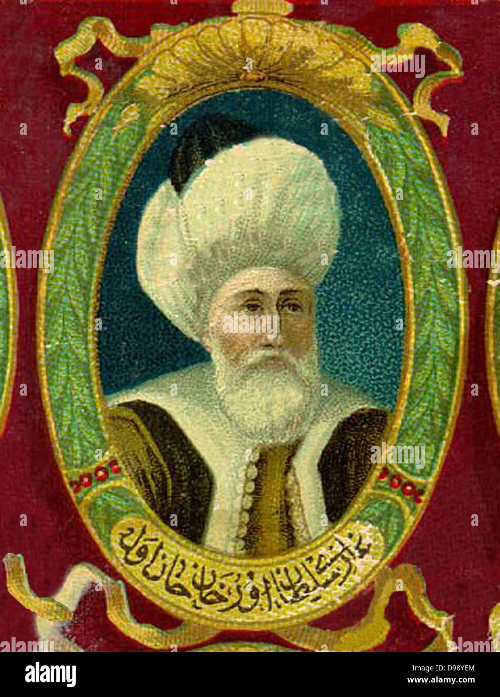 Murad I  1326 – 1389, Sultan of the Ottoman Empire, from 1361 to 1389. He was the son of Orhan I and the Valide - Stock Image