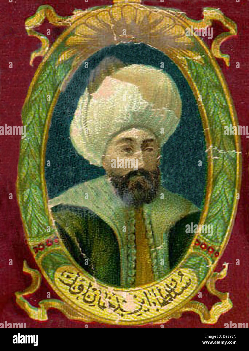 Bayezid I 'the Thunderbolt'; 1360 – March 8, 1403) Sultan of the Ottoman Empire, from 1389 to 1402. - Stock Image