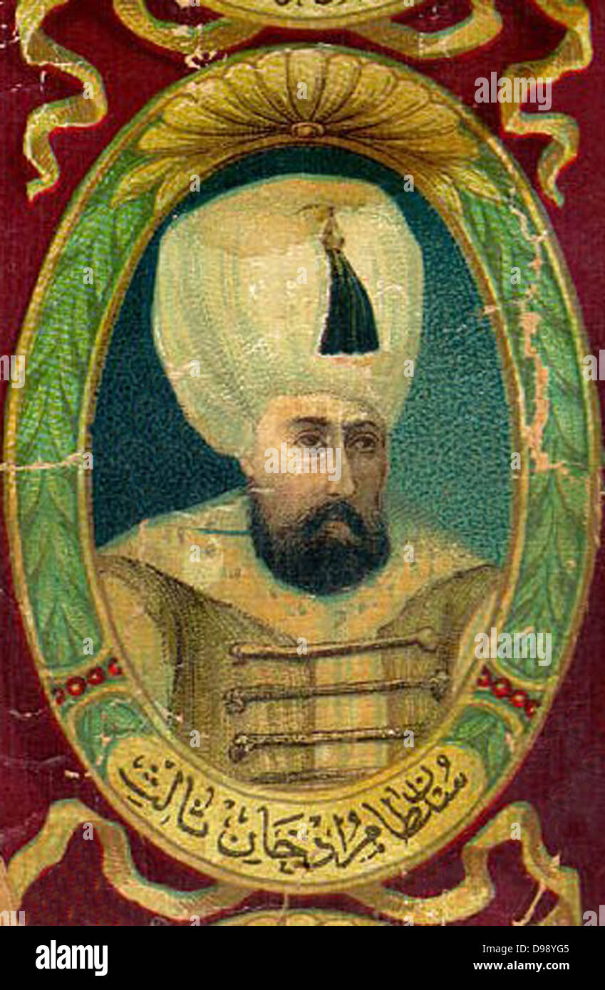 Selim II 28 May 1524 – 12 December/15 December 1574), also known as 'Selim the Sot (Mest)' or 'Selim - Stock Image