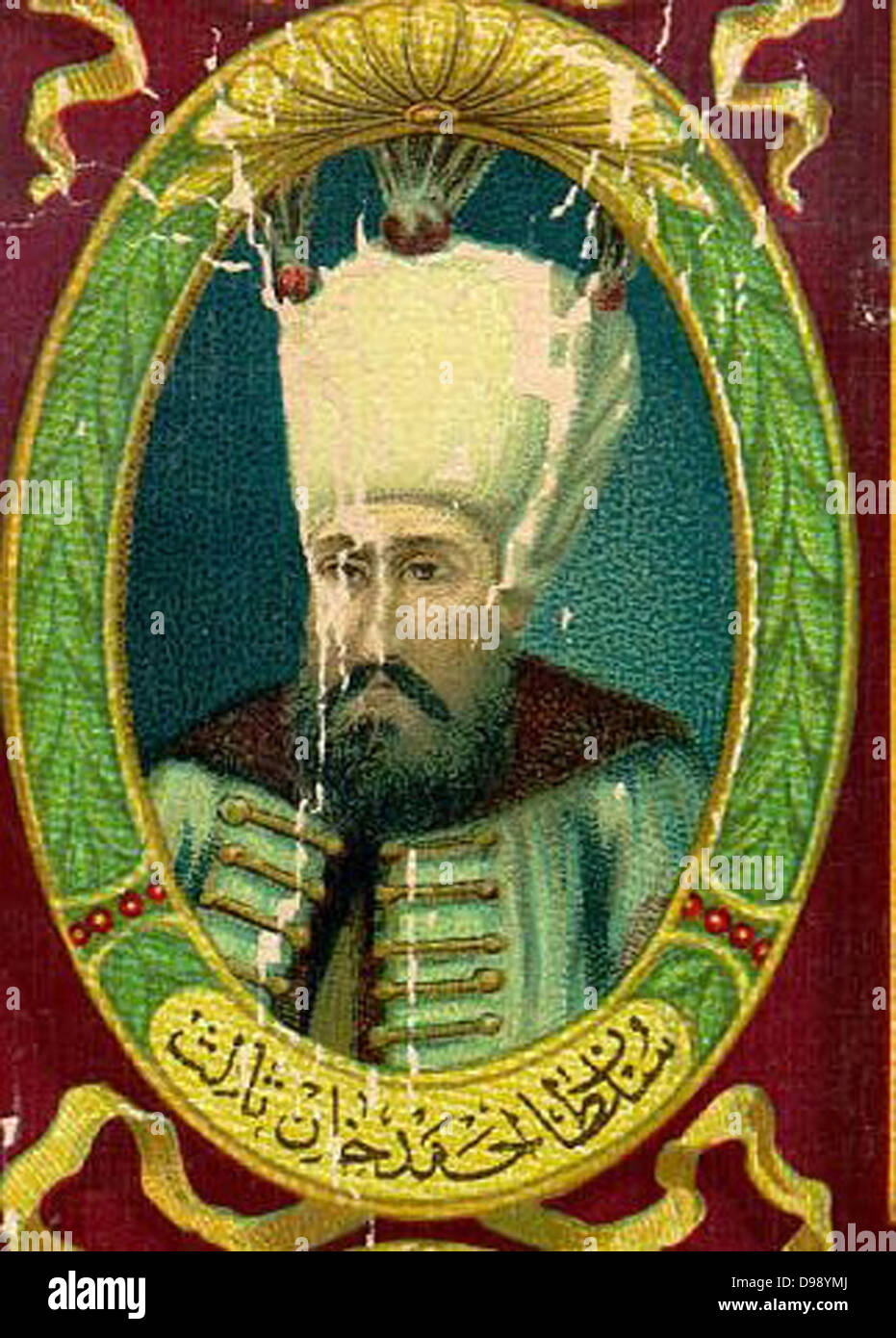 Ahmed III 1673 – July 1, 1736 Sultan of the Ottoman Empire and a son of  Sultan Mehmet IV (1648–87). He succeeded to the throne