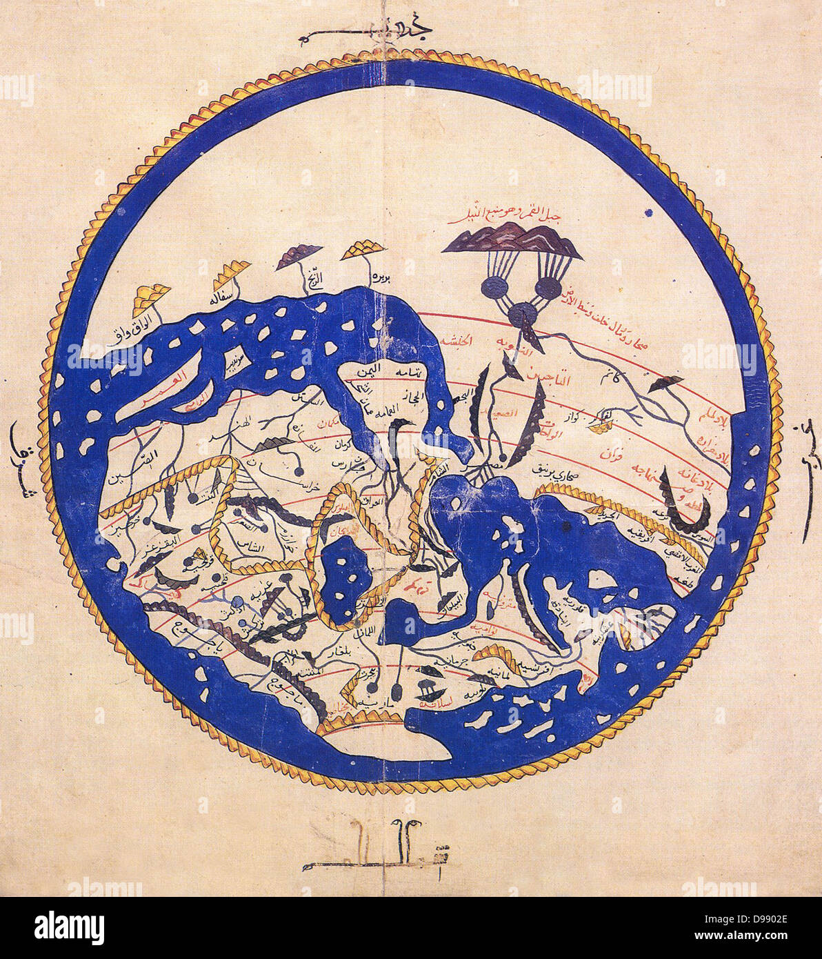 Introductory summary overview map from al-Idrisi's 1154 world atlas. Note  that south is