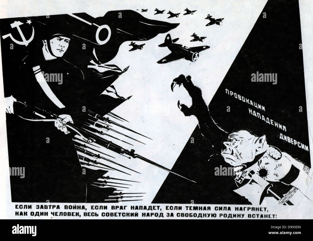 Russian Nazi Stock Photos Russian Nazi Stock Images Alamy