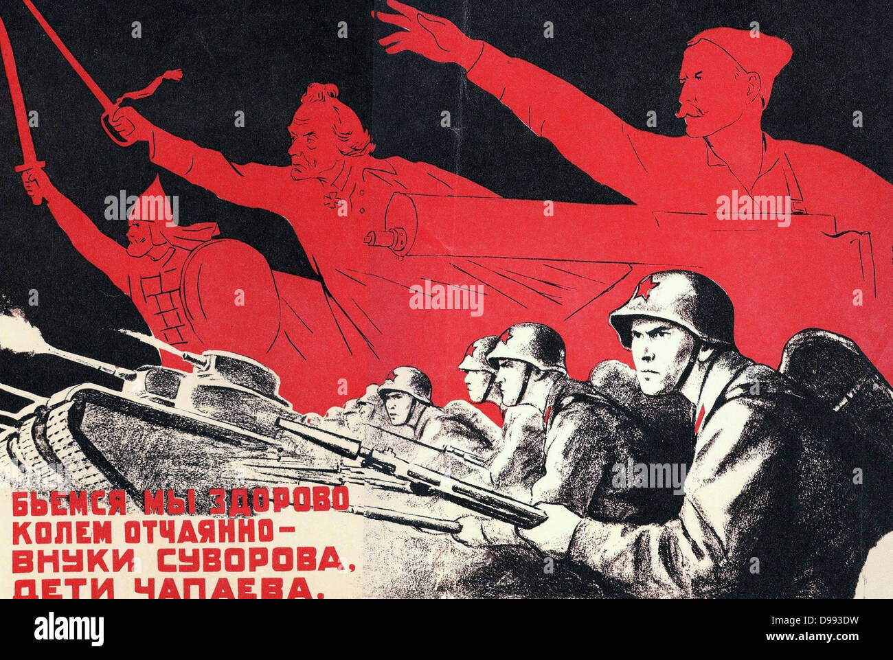 Soviet Russian poster 'Invoking past Russian Heroism circa 1942 - Stock Image
