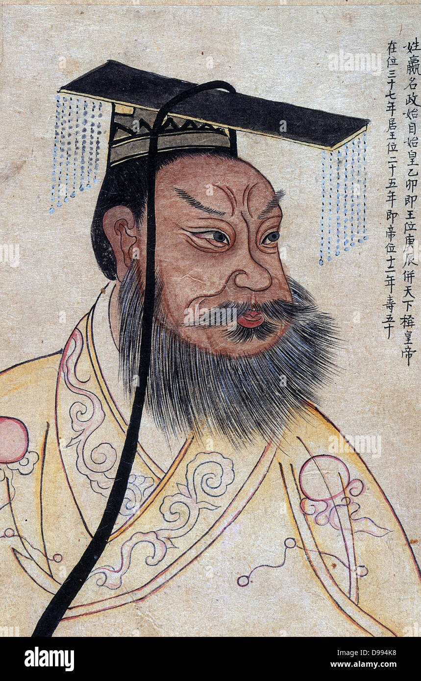 Qin Shi Huangdi First Emperor Of Dynasty