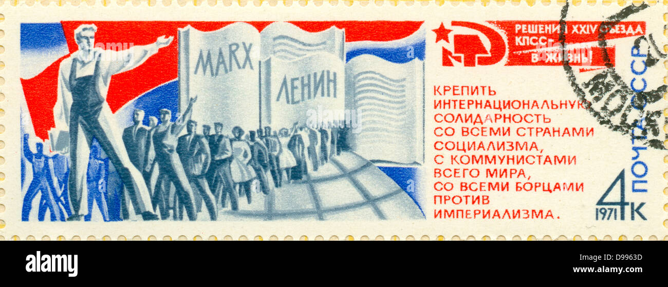 A stamp printed in the USSR devotedto Communism, circa 1971 - Stock Image