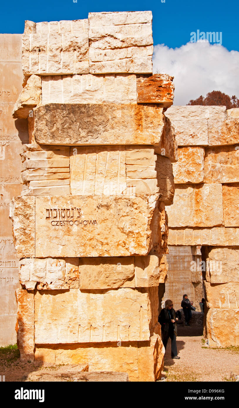 An engraved wall at the Valley of the Communities at Yad Vashem, Jerusalem, Israel - Stock Image