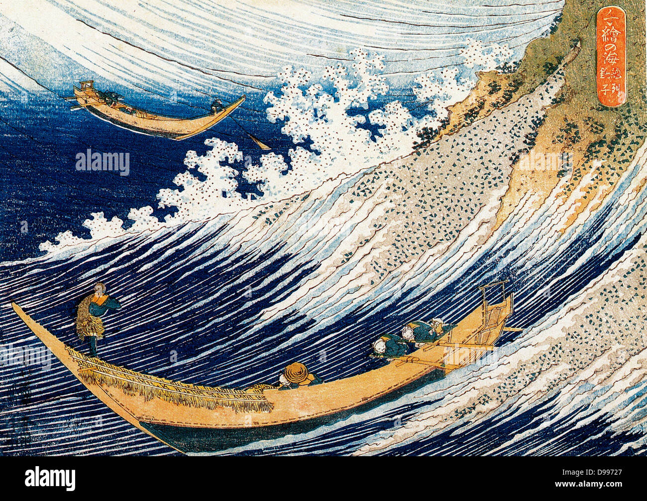 Hokusai (1760-1849) Japanese artist. 'Ocean waves' - Stock Image