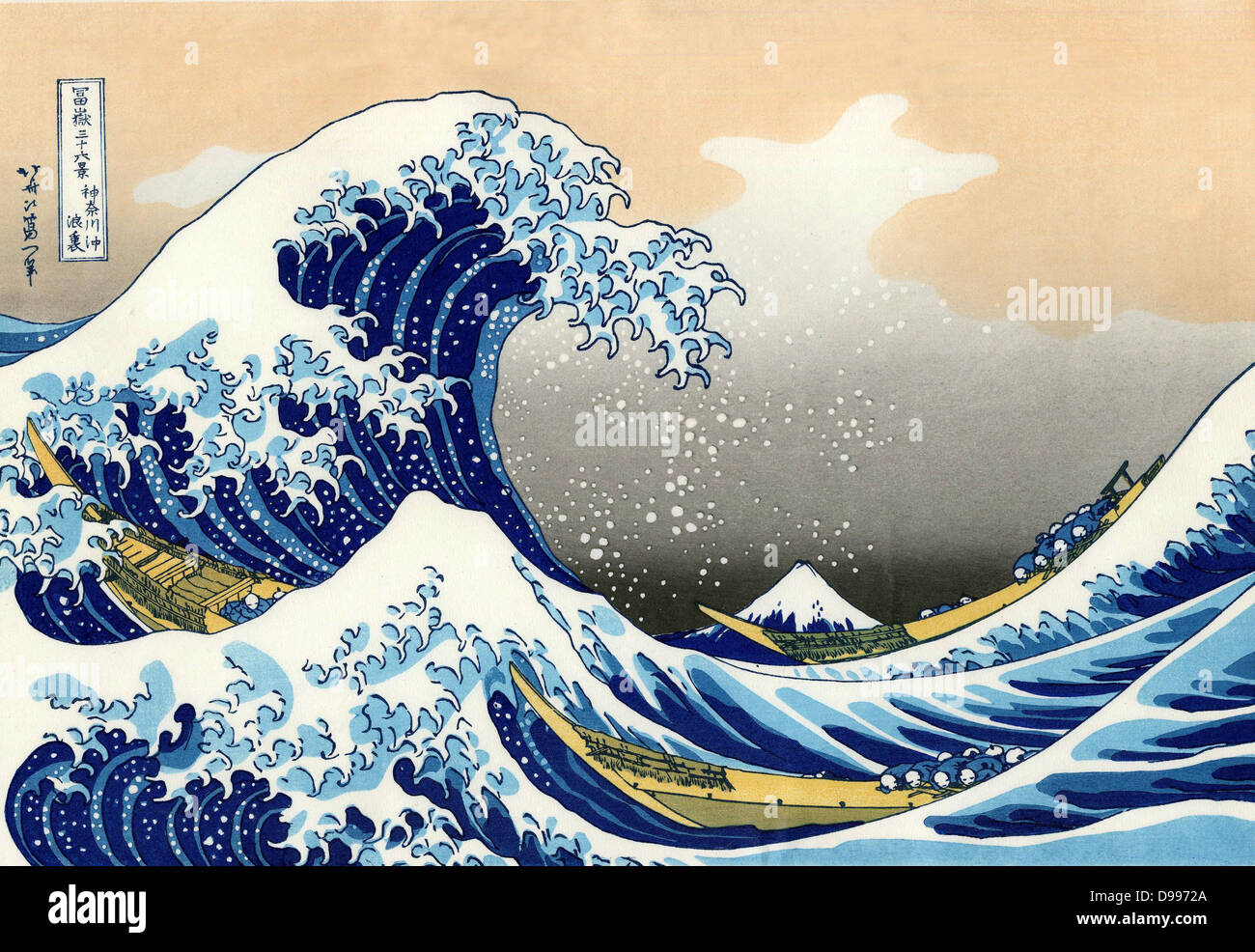 Hokusai (1760-1849) Japanese artist. 'The Wave' - Stock Image