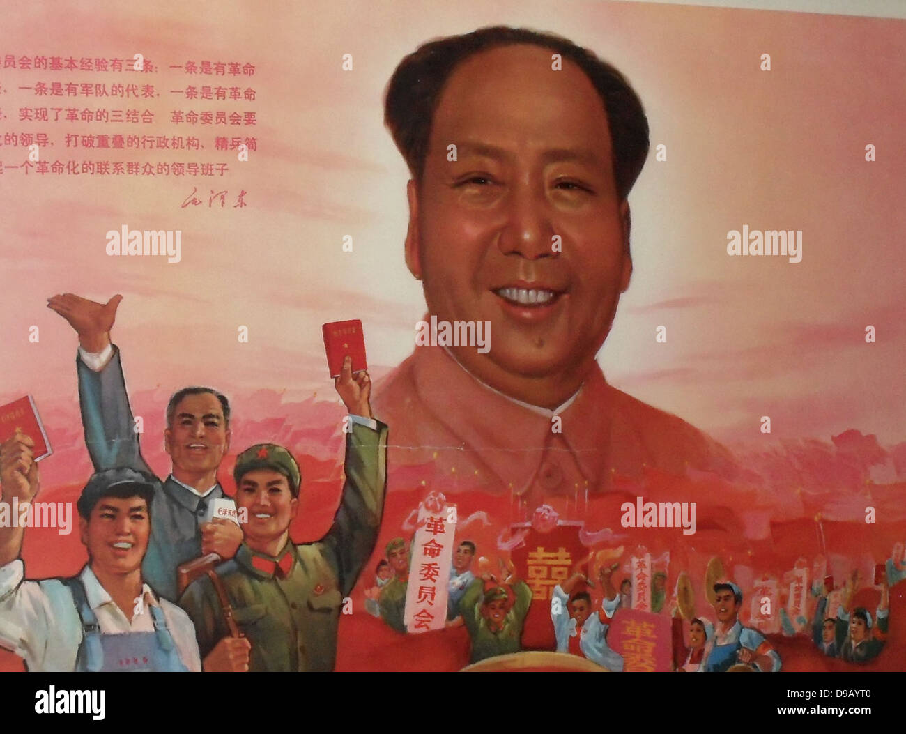 1968 Cultural Revolution, Chinese Communist poster. Shows workers and soldier with the 'Thoughts of Chairman - Stock Image