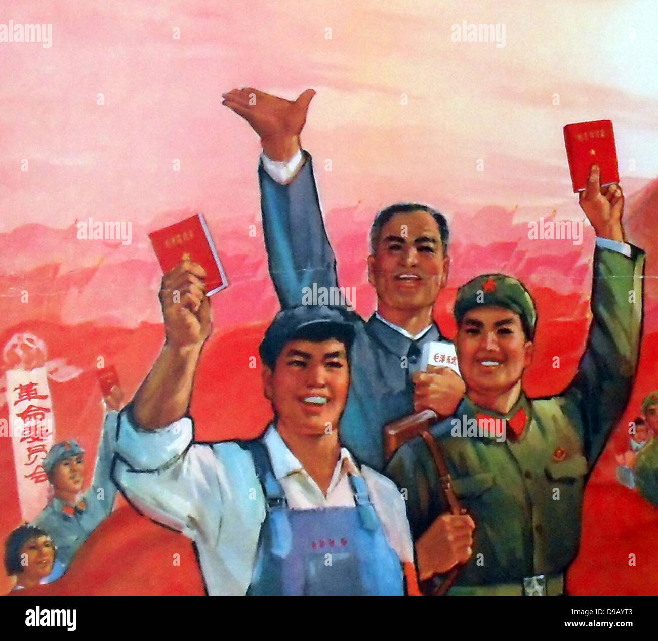Communism And The Cultural Revolution