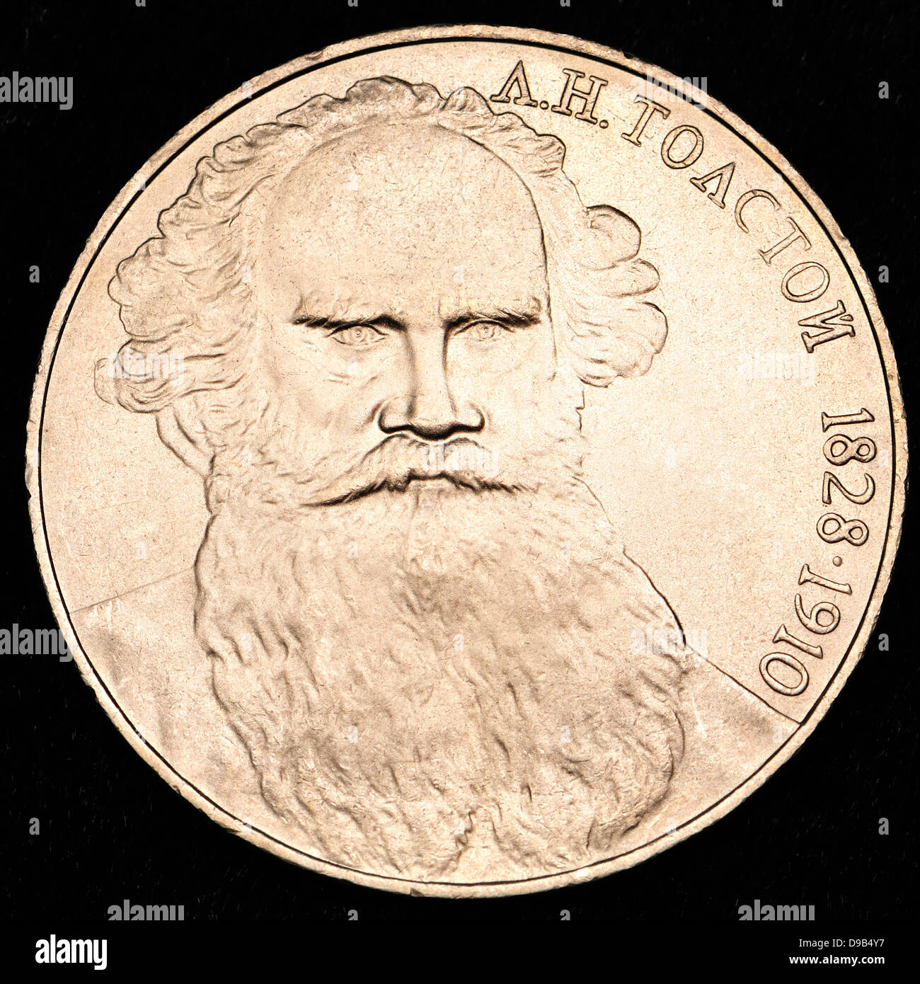 Russian coin - Leon Tolstoy - Stock Image