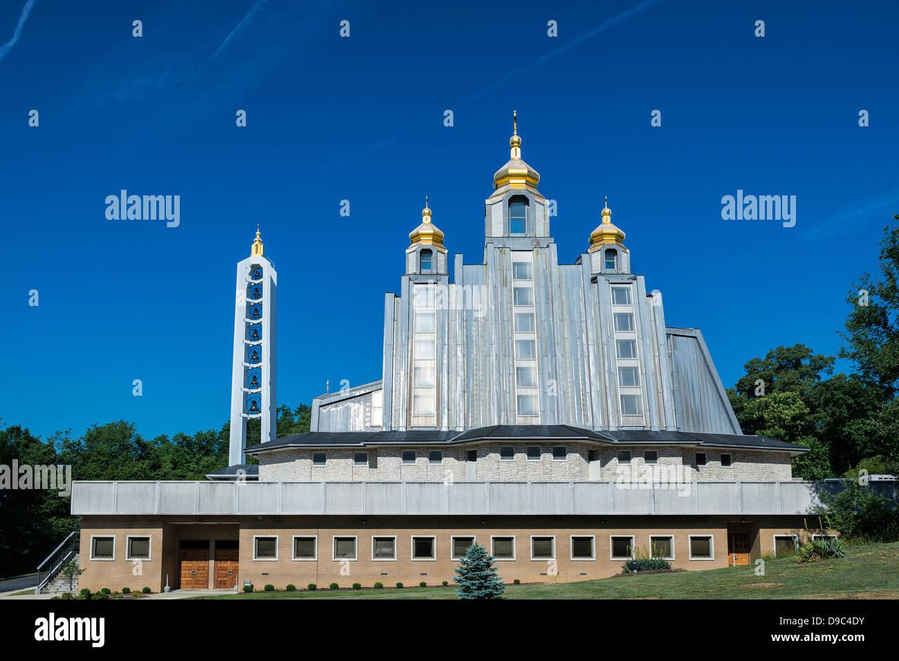 Ukrainian Catholic National Shrine of the Holy Family, Washington DC, USA - Stock Image