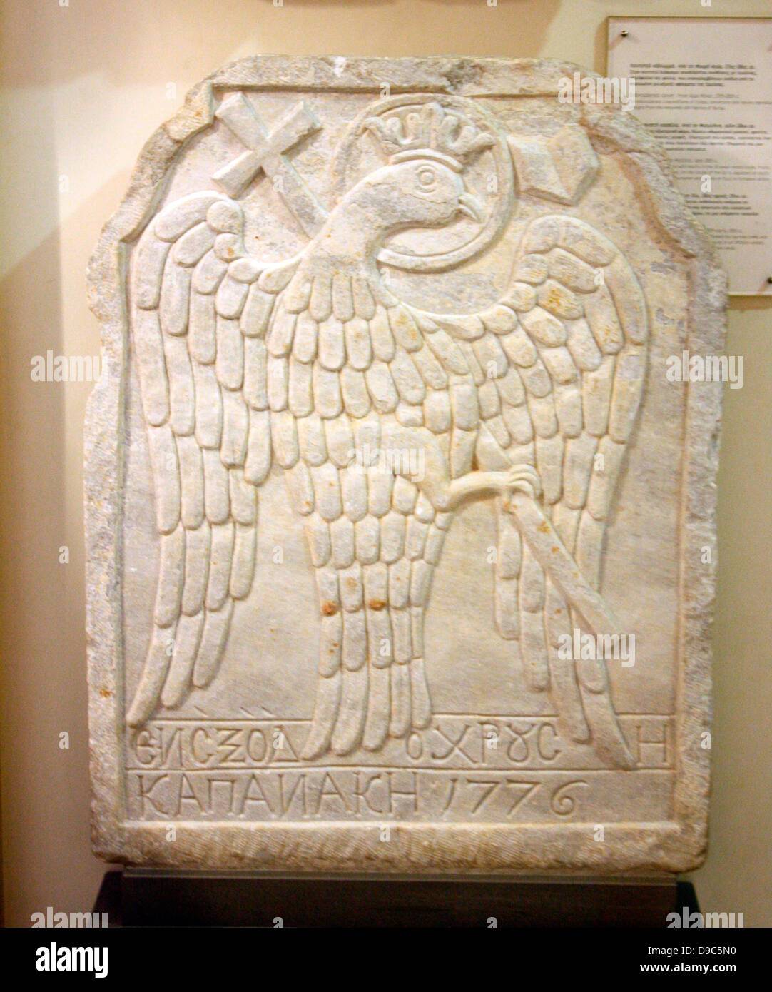 Greek grave stone From Chios, 18th, early 19th century. - Stock Image