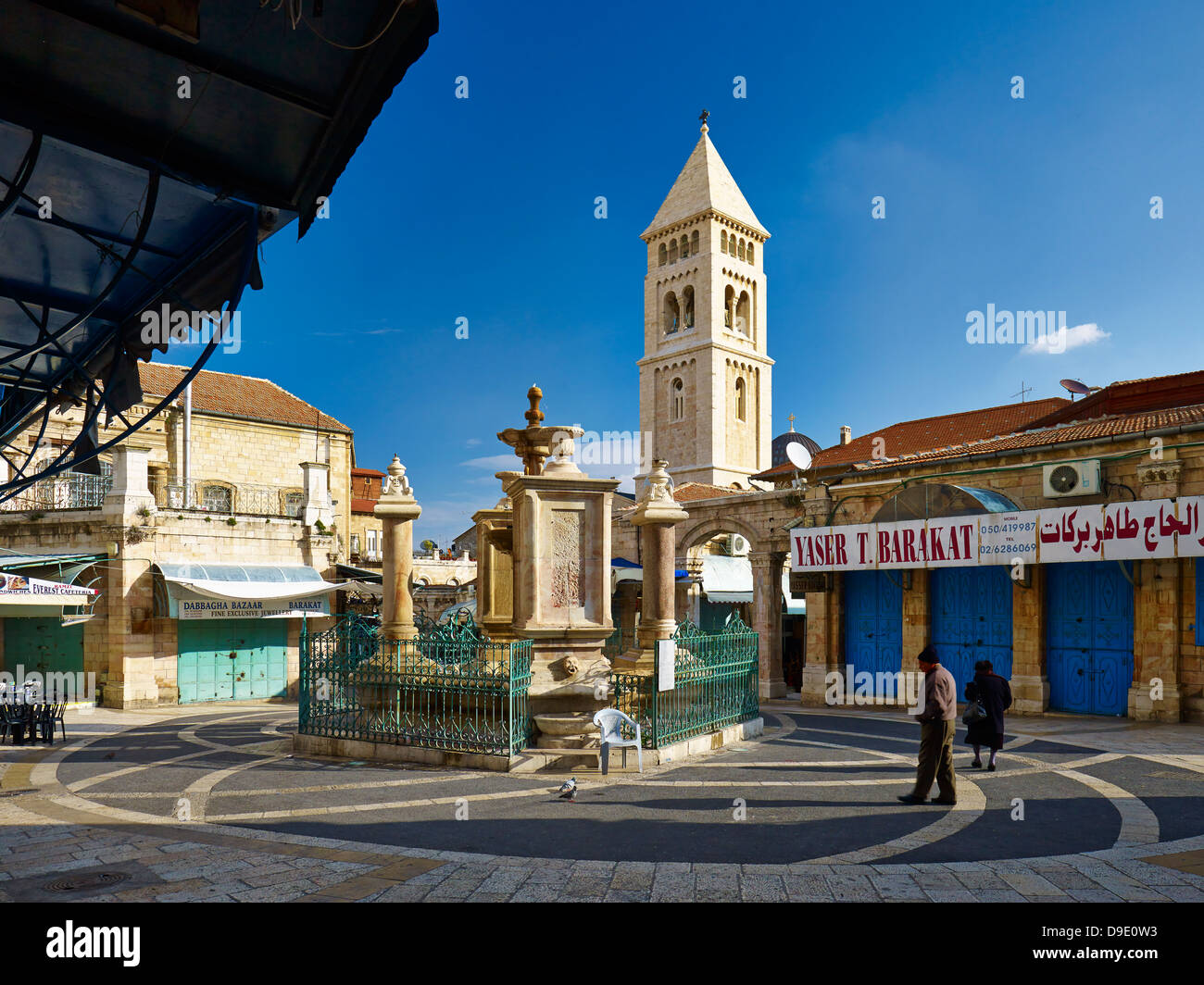David Fountain with Church of the Redeemer in Jerusalem, Israel - Stock Image