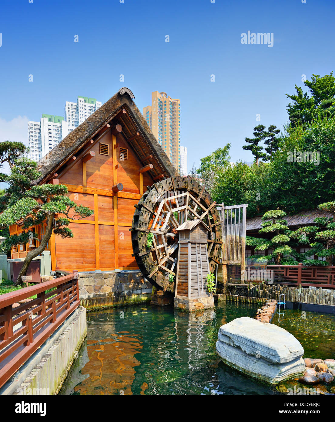 Waterwheel at Nanlian Garden in Diamond Hill District of Hong Kong, China. - Stock Image