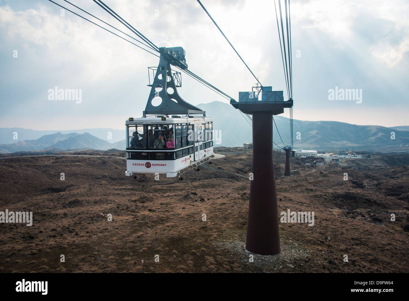 Aerial ropeway on Mount Aso, Kyushu, Japan - Stock Image