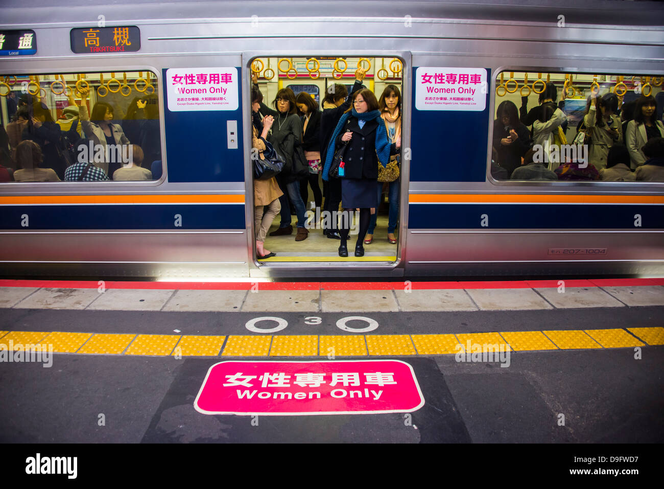 Special women's compartment on the train in Kyoto, Japan - Stock Image