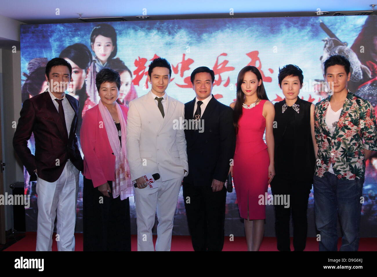 Huang Xiaoming at press conference of TV drama The Patriot