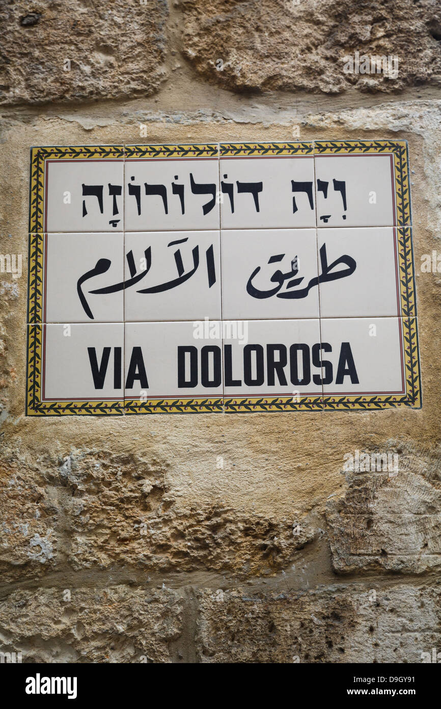 Via Dolorosa sign in the old city, Jerusalem, Israel. - Stock Image