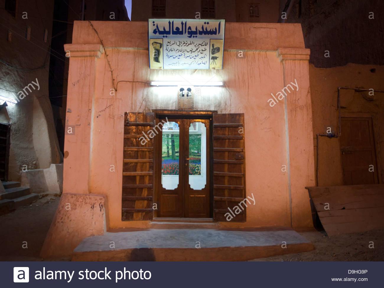 Facade of a house, Shibam, Hadhramaut, Yemen - Stock Image