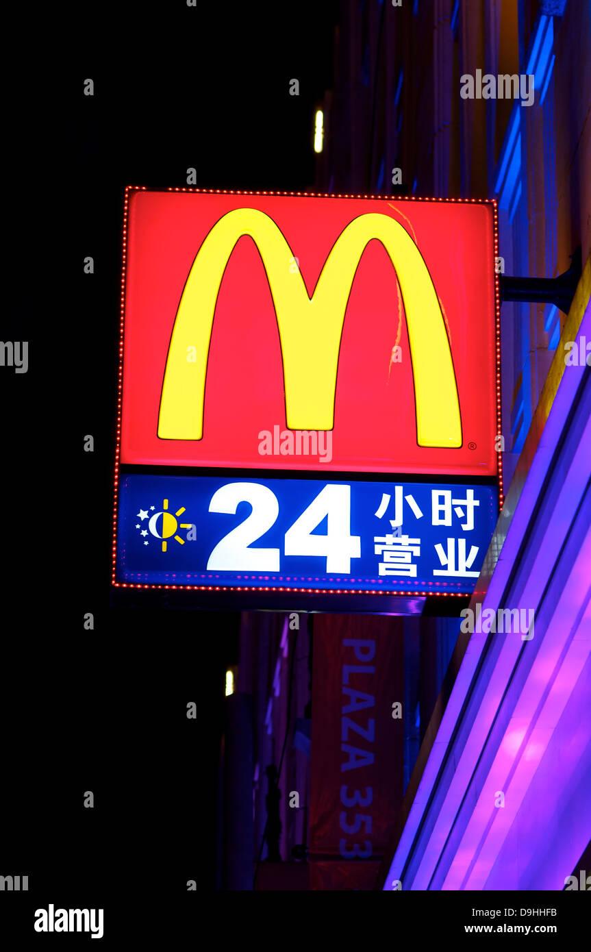 Mcdonald's logo in shanghai,china - Stock Image