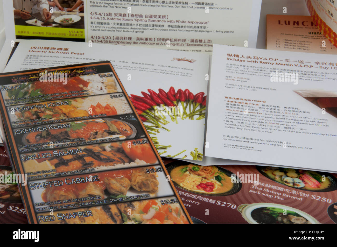 World menus - Stock Image
