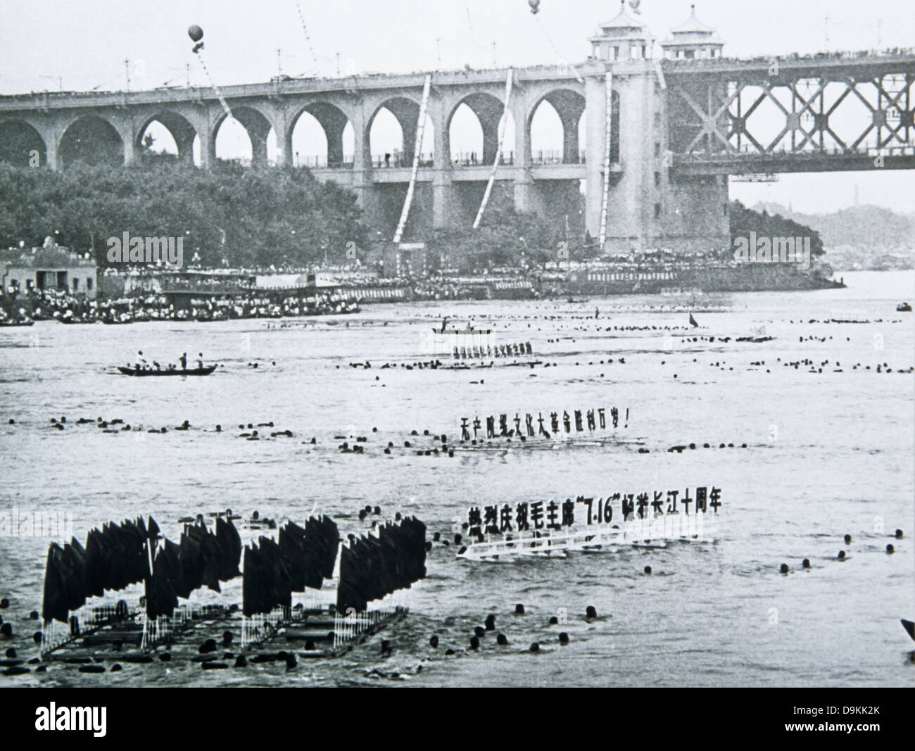 yangtse passage of the river by the army People's Liberation 1949 - Stock Image