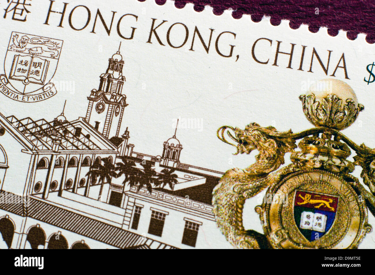 hong kong postage stamp with university theme in studio setting - Stock Image