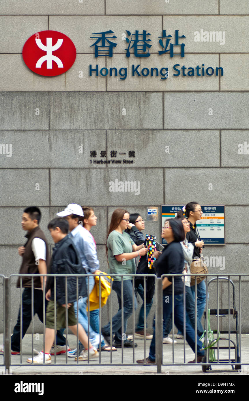 Passersby at the metro station Hong Kong Station, logo of the Hong Kong MTR metro system, Hong Kong Stock Photo