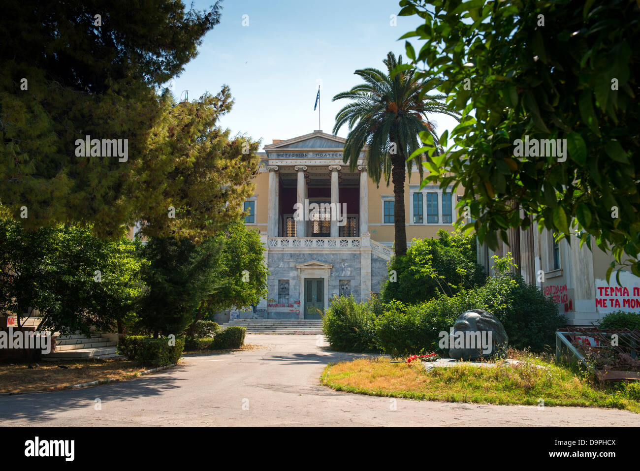 National Technological University of Athens - Stock Image