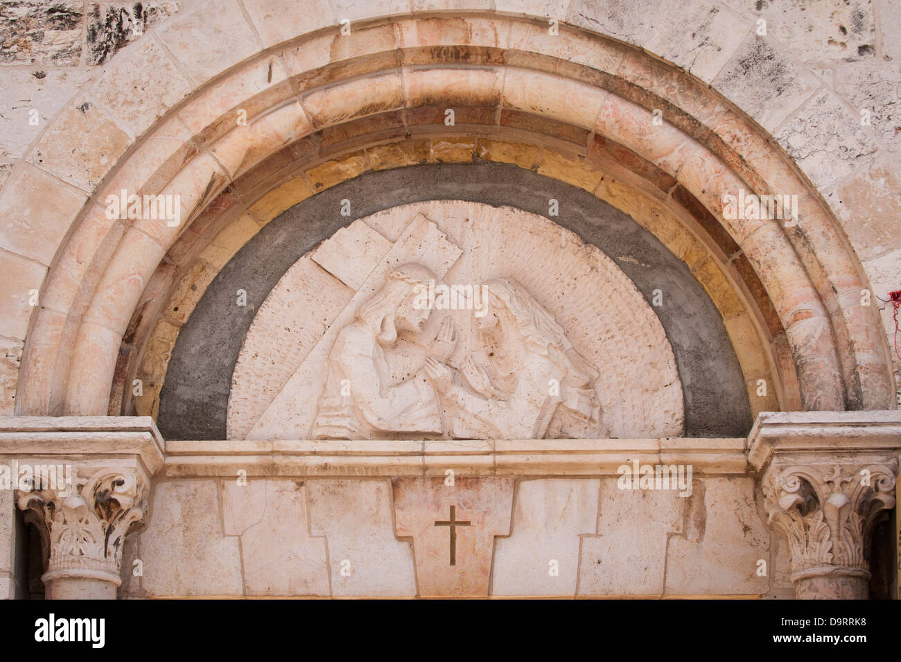 Israel Old City Jerusalem Via Dolorosa Station of the Cross 4 four fourth  Jesus meets mother Mary Armenian Church - Stock Image