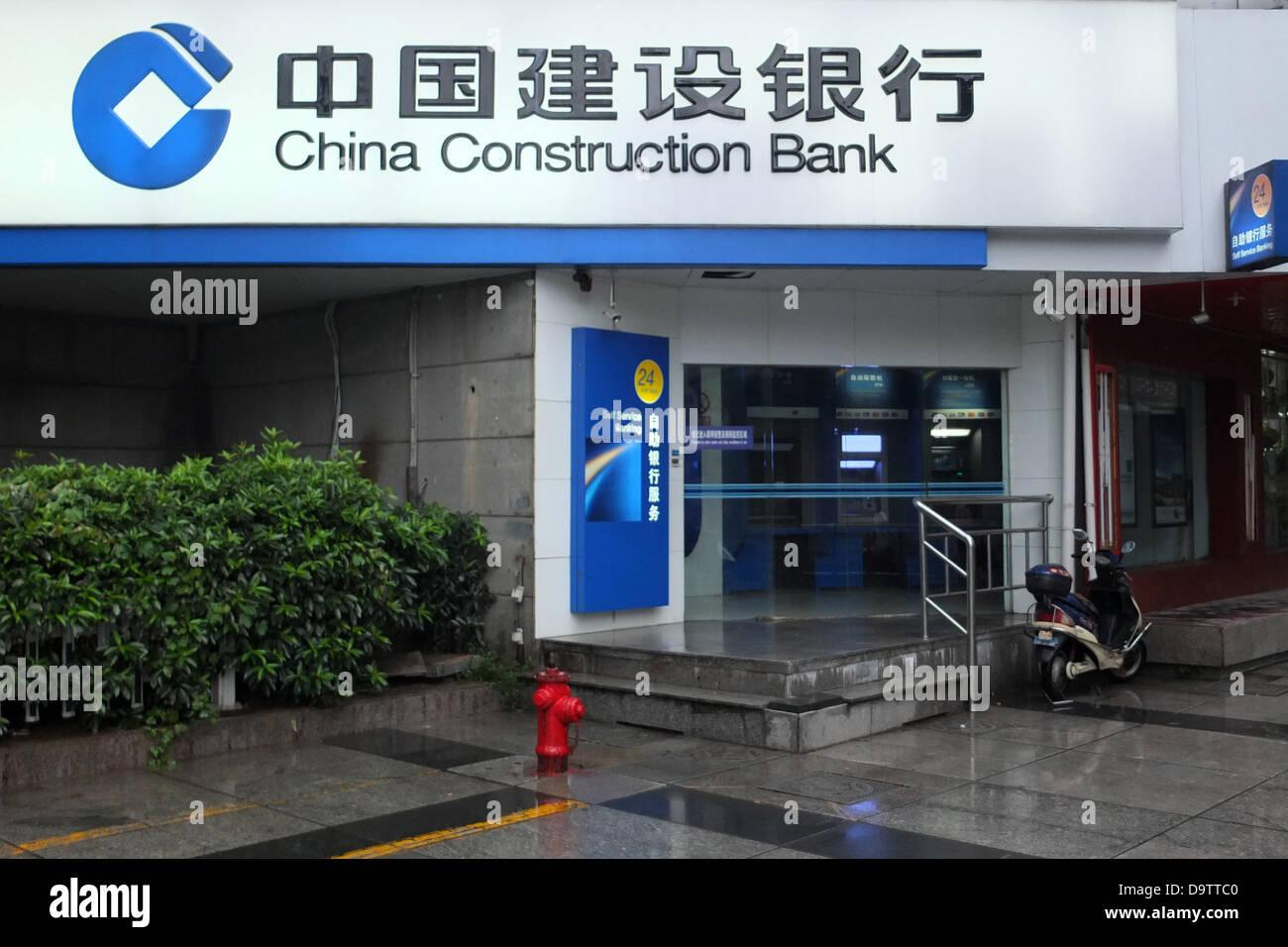 China: China Construction Bank branch in Nanjing - Stock Image