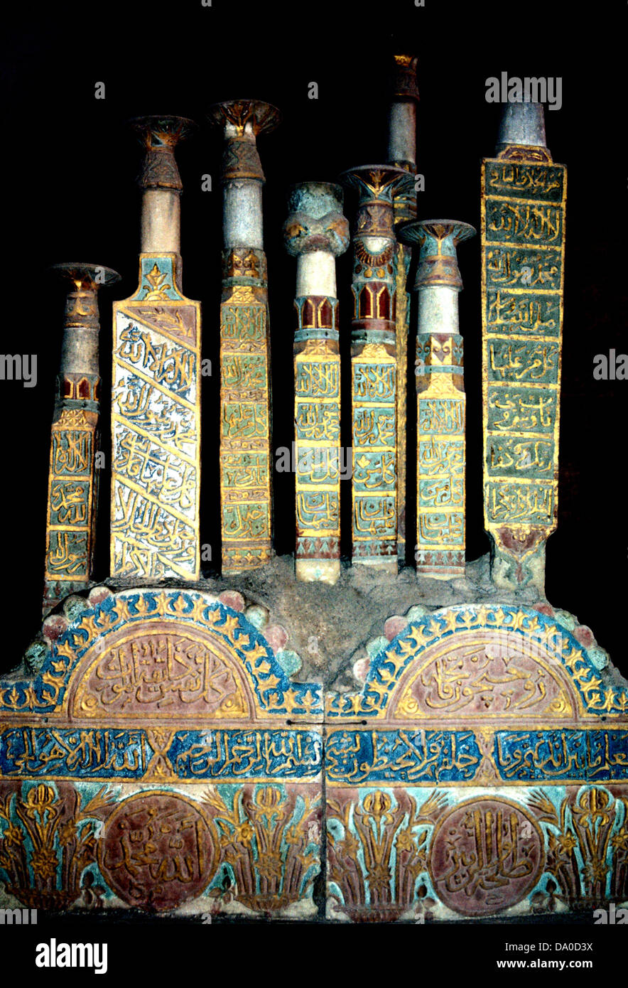 Ottoman tombs in Cairo's South Cemetery, Egypt - Stock Image