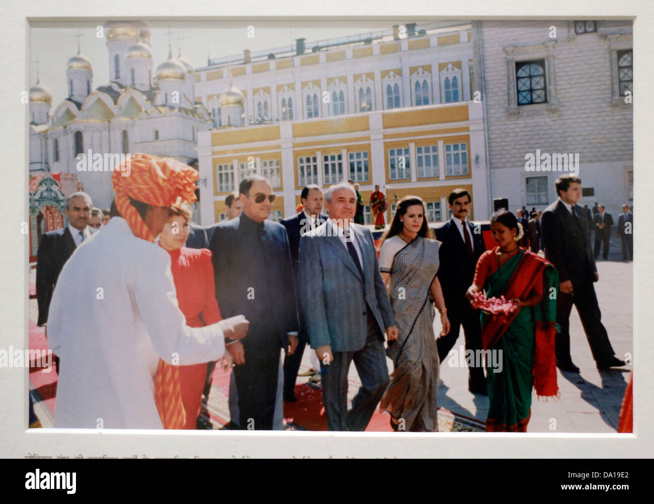 Rajiv Gandhi with CPSU Gen secretary Mikhail S Gorbachev , Raisa Gorbachev and Sonia Gandhi, at Moscow, USSR, July - Stock Image