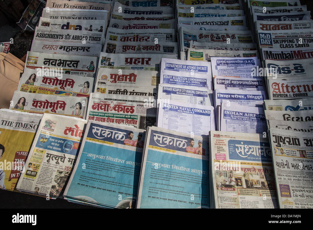 Newspapers in Mumbai, India Stock Photo: 57815821 - Alamy