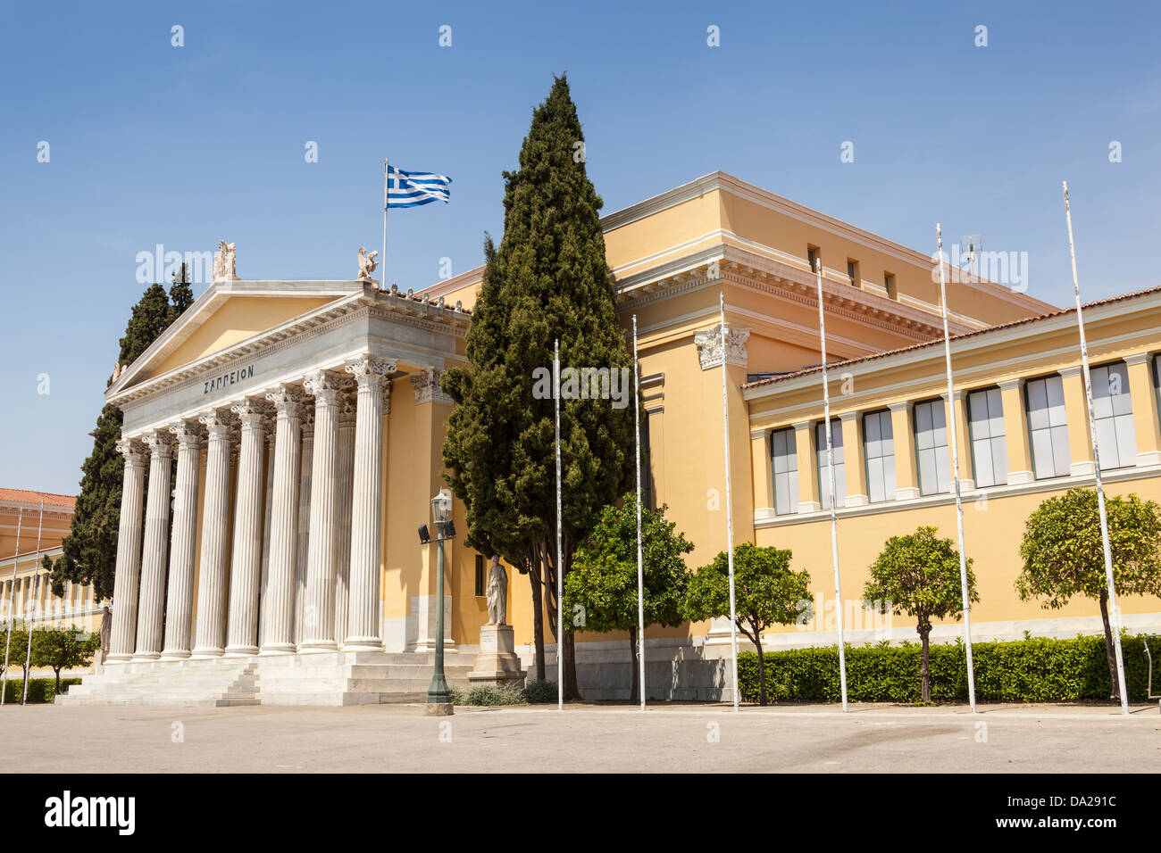 Athens National Gardens Stock Photos & Athens National Gardens Stock ...