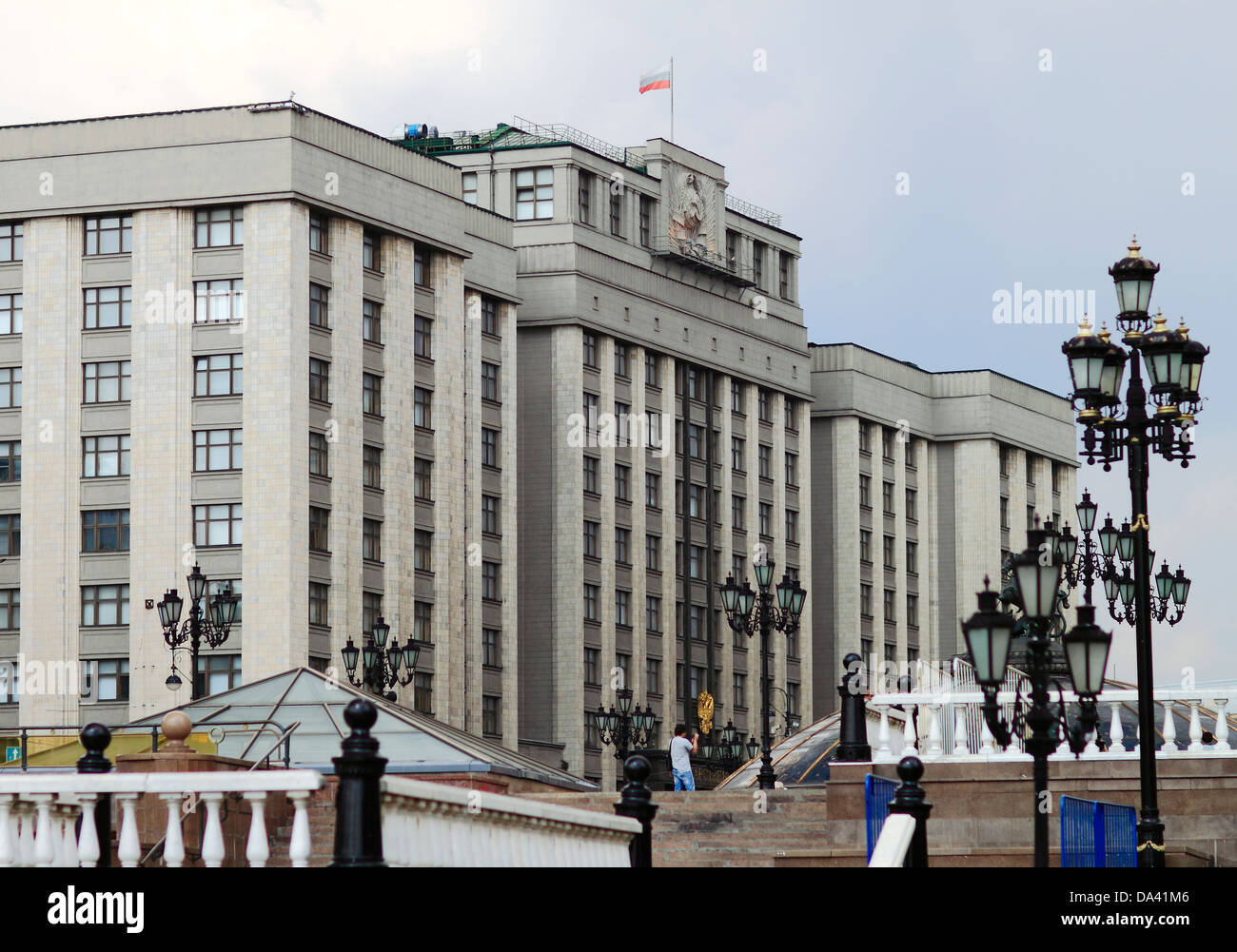 the state Duma of the Russian Federation - Stock Image