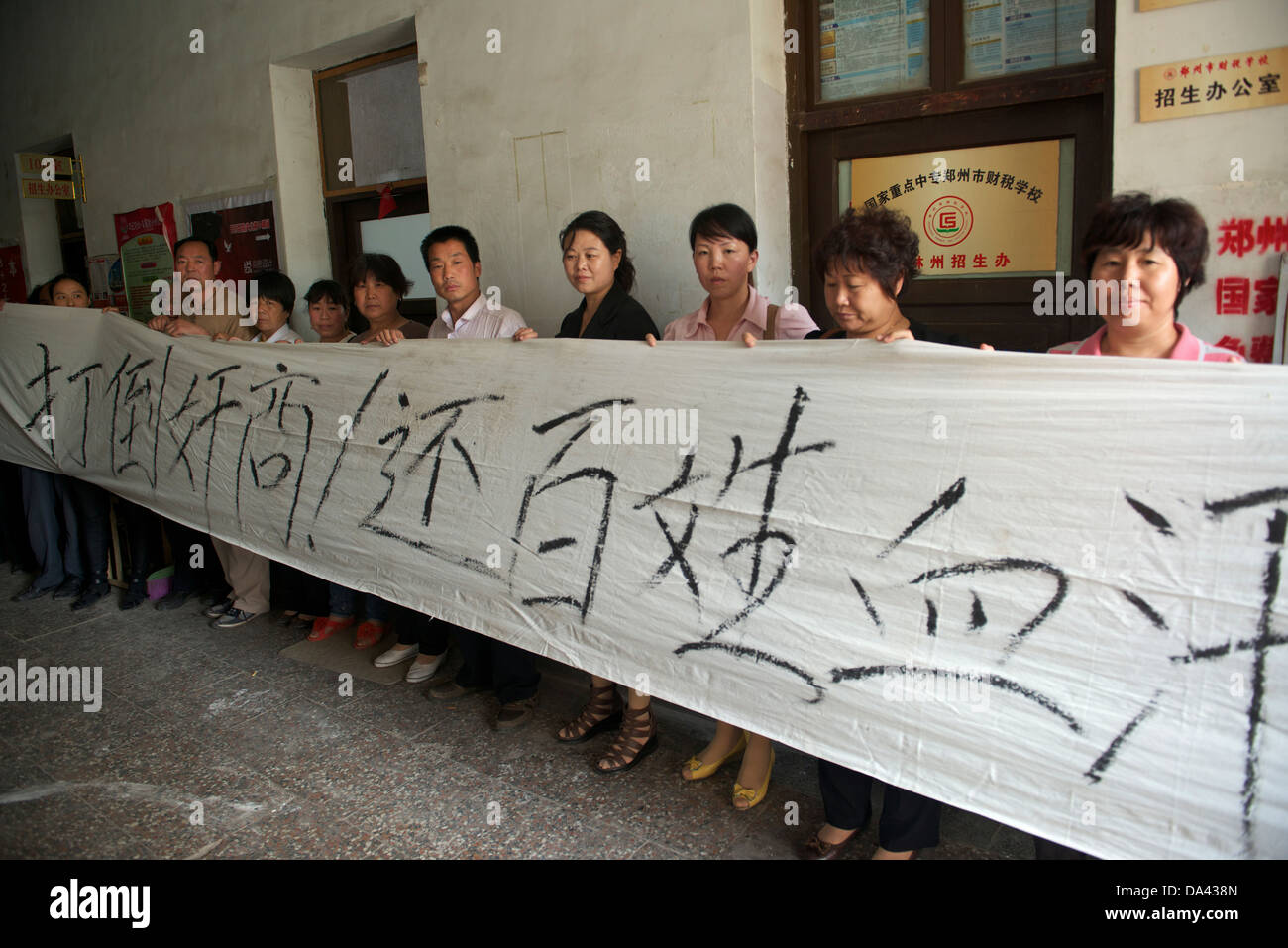 China Anyang illegal fund-raising. 2013 - Stock Image