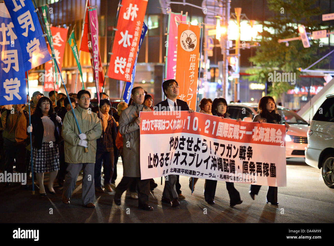 Japanese activists in Sapporo, Japan. - Stock Image