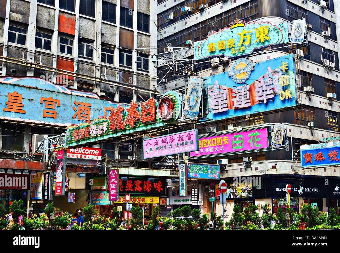 Billboards in Hong Kong - Stock Image