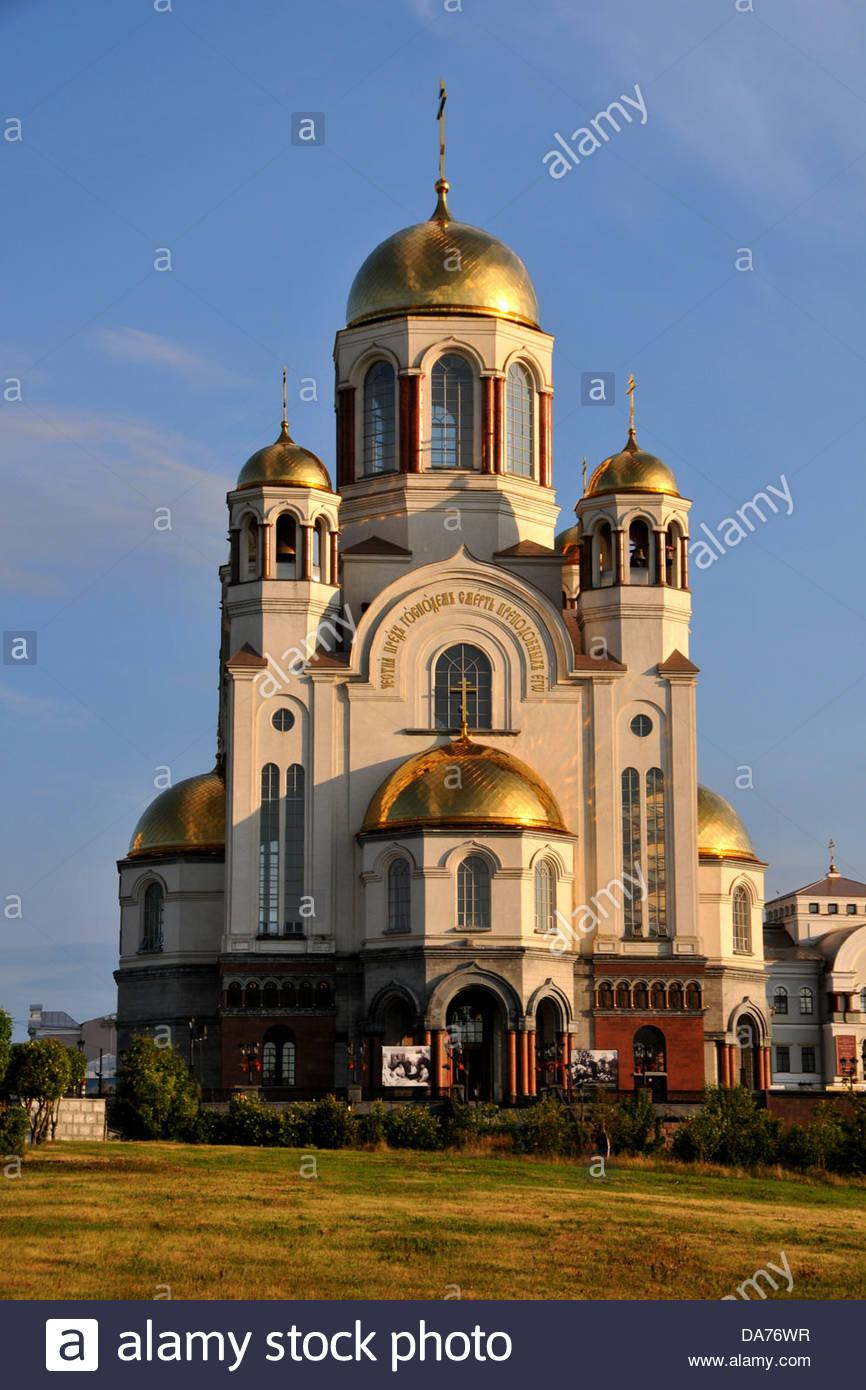 church of alla saints,ekaterinburg,russia - Stock Image