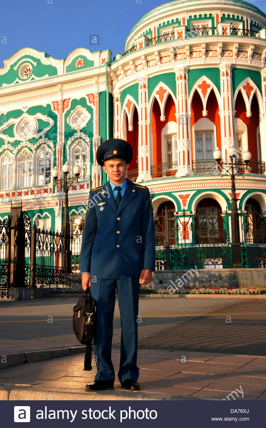 young cadet of the Russian army,ekaterinburg,russia - Stock Image