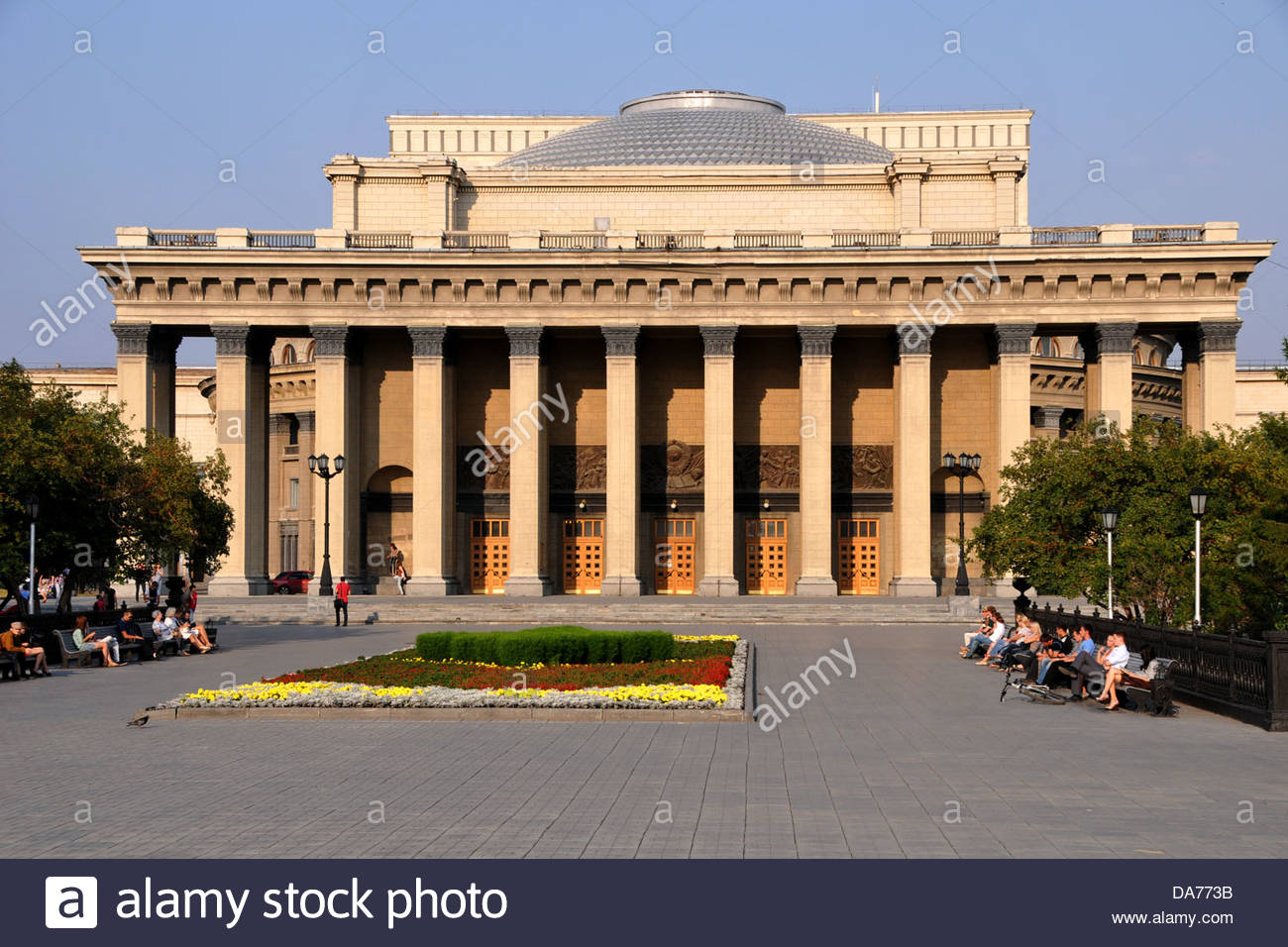 state academic theater of opera and ballet,Novosibirsk,Siberia,Russia - Stock Image