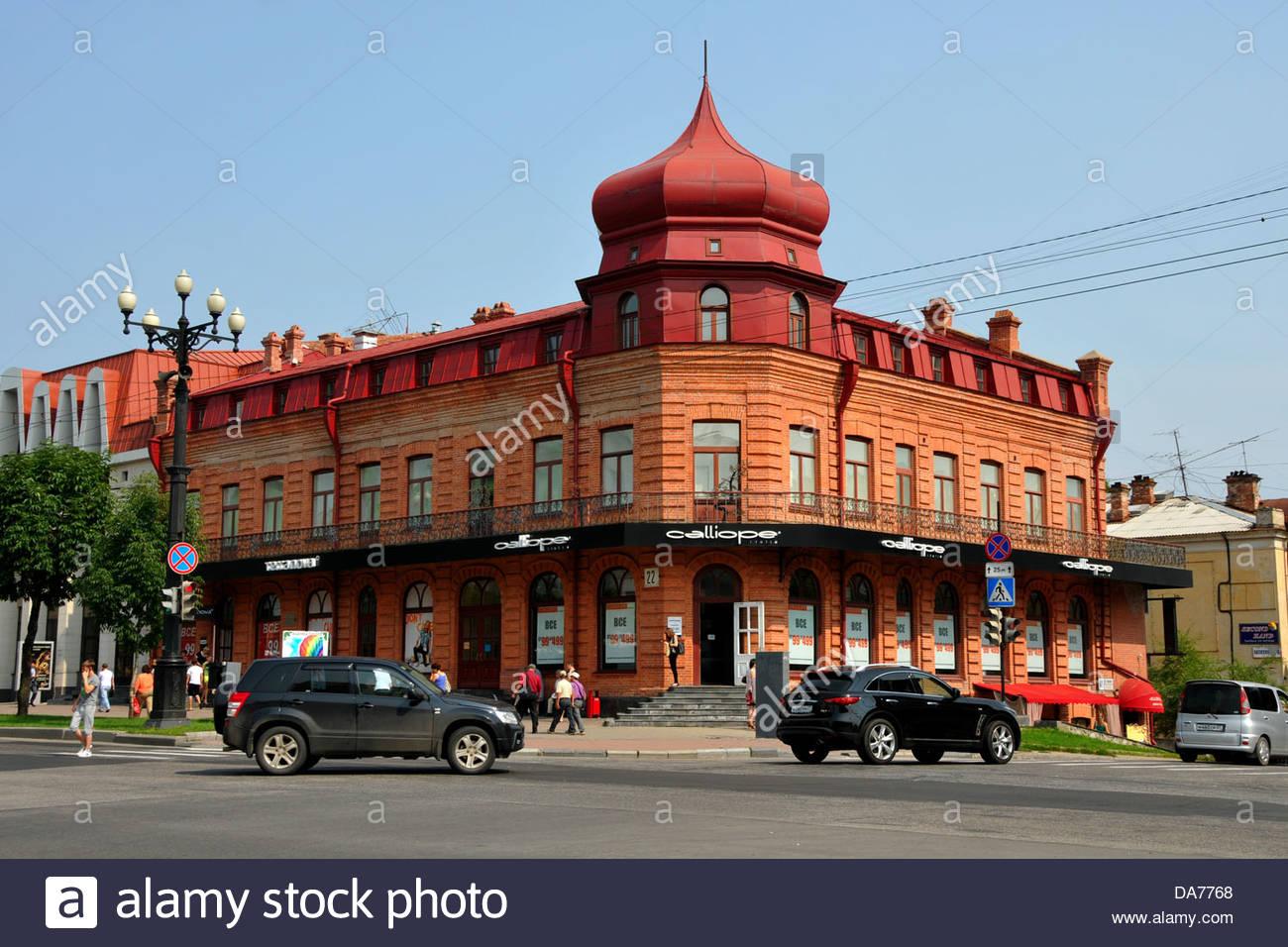 khabarovsk,russia - Stock Image