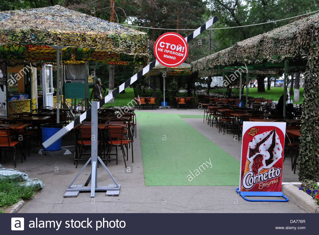 bar in the gardens of the center of khabarovsk,russia - Stock Image